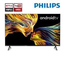 126cm 구글 스마트 UHD TV / 50PUN8215