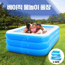 스윔어바웃 베이직 물놀이 풀장 간이수영장 소형