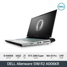 Alienware Area-51M R2 A006KR 노트북 [i9-10900K/64GB/17.3 4K/2TB/RTX2080S/WIN10Pro]