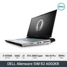 Alienware Area-51M R2 A002KR 노트북 [i7-10700K/64GB/17.3 FHD/2TB/RTX2080S/Win10Pro