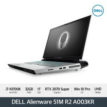 Alienware Area-51M R2 A003KR 노트북 [i7-10700K/32GB/17.3 4K/1TB/RTX2070S/WIN10Pro]