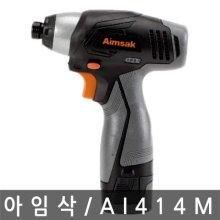 아임삭/AI 414M/충전 임팩트 드라이버/2.0AH/풀세트