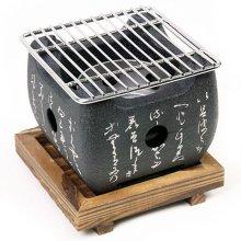 일본식 미니 화로대