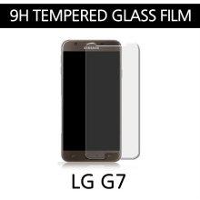 9H 강화유리필름 갤럭시 LG G7