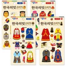 종이나라 1500 한국의멋스티커 꾸미기 교육용스티커