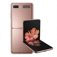 [자급제] 갤럭시Z플립 5G, 미스틱브론즈, 256GB, SM-F707NZNAKOO