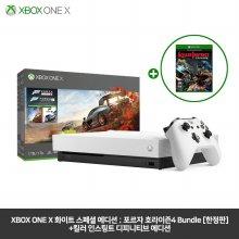 [타이틀증정] XBOX ONE X 화이트 스페셜 에디션 ; 포르자 호라이즌4 Bundle [한정판]