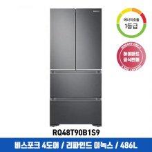 비스포크 스탠드형 김치냉장고 RQ48T90B1S9 (486L, 리파인드 이녹스, 1등급)