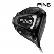 [추가할인쿠폰](핑/삼양) PING G425 MAX 드라이버(ALTA J CB SLATE)