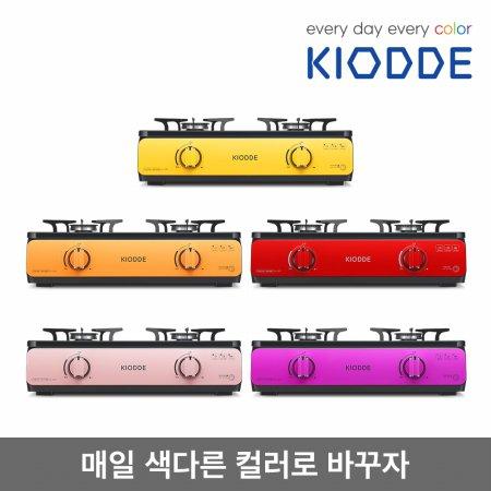 컬러교체형 2구 가스레인지(화이트/블랙/핑크/민트/실버/오렌지/옐로우/레드/그린/마젠타/네이비)LF201S