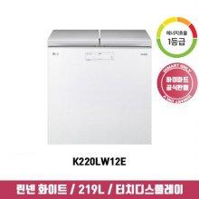 뚜껑형 김치냉장고 K220LW12E (219L,  1등급)