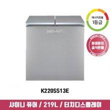 뚜껑형 김치냉장고 K220SS13E (219L, 1등급)