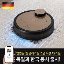[AR체험]제크롤 스마트 로봇청소기 제이봇(역대급 레이저센서) JK-950