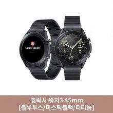 [정품스트랩 증정] 갤럭시워치3 티타늄 45mm[블루투스/미스틱블랙/스마트캐디][SM-R840NZ]