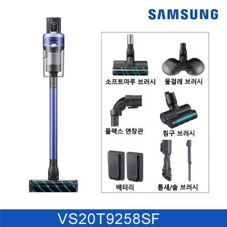 제트 무선 청소기 VS20T9258SF