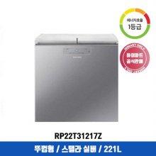 뚜껑형 김치냉장고 RP22T31217Z (221L, 스텔라 실버, 1등급)