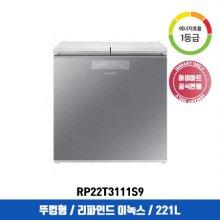 김치냉장고 RP22T3111S9 (221L / 리파인드 이녹스 / 1등급)