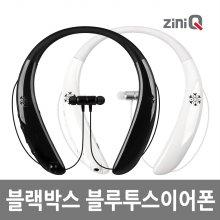 ZQ-V9(화이트) 블랙박스기능/블루투스 넥밴드 이어셋