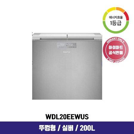 김치냉장고 WDL20EEWUS (200L / 실버 / 1등급)
