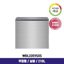 뚜껑형 김치냉장고 WDL22EVSXS (210L, 실버, 1등급)