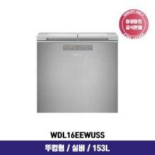 뚜껑형 김치냉장고 WDL16EEWUSS (153L, 실버)
