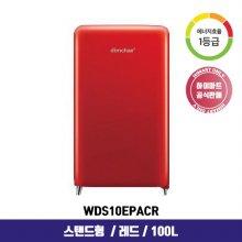 스탠드형 김치냉장고 WDS10EPACR (100L, 레드, 1등급)