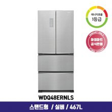 김치냉장고 WDQ48ERNLS (467L / 실버 / 1등급)