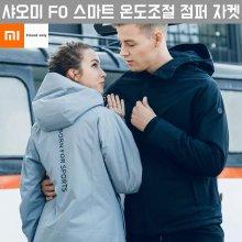 [해외직구] FO 스마트 온도조절 점퍼 자켓 남성용 / 관부가세 포함