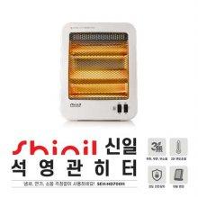 [AR체험]전기히터 SEH-ND700H [2단온도조절 / 전도 안전장치 ]