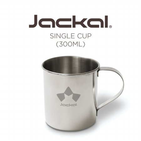 [JACKAL]쟈칼 싱글컵-300ml,스테인레스컵