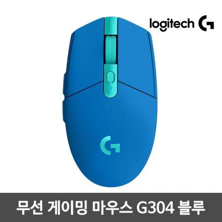 게이밍마우스 G304 [블루][무선] 로지텍코리아정품