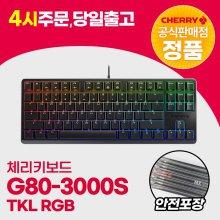 G80-3000S TKL RGB 블랙 청축