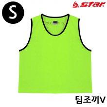 스타 팀조끼 V (Small) (형광그린) (SW4003JV)