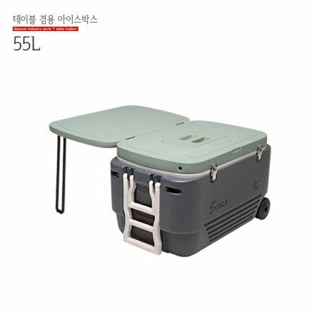 세이블대원 바퀴형 테이블겸용 아이스박스 55L