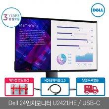 60.47cm UltraSharp FHD 모니터 U2421HE
