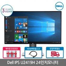 DELL UltraSharp IPS 24 모니터 U2419H/초슬림 베젤/FHD 1920x1080