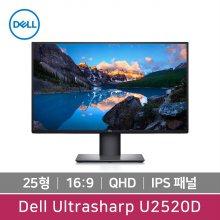 [예약판매] Dell UltraSharp IPS 25 모니터 U2520D/초슬림 베젤/QHD 2560x1440 (6월 2주차 순차배송)