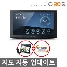[히든특가] 파인드라이브 Q30 S 네비게이션 32GB 지도 자동업데이트