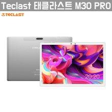 [해외직구] M30Pro 태블릿 4+128GB / 최신상 /10.1인치 / 듀얼4G / P60옥타코어 /