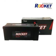 로케트 GB150L 반납조건 / 8T 이상 화물차 사이즈 확인