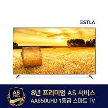 164cm UHD 스마트 PRO TV VA패널 AA650UHD (스탠드형 자가설치)