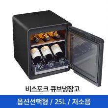 [개별구매불가] 비스포크 큐브냉장고 메탈 핑크 CRS25T9500PS
