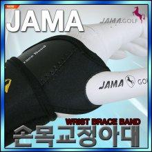 [자마골프] NEW 자마골프 스윙 손목 아대 [정품]
