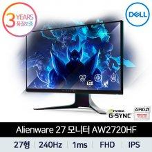 68.5cm FHD Alienware 게이밍 모니터 AW2720HF (240Hz)