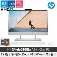 24-dp0206kr 라이젠5/SSD256+1TB/8GB/윈도우10포함