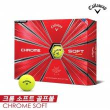 캘러웨이 크롬소프트 그래핀(CHROME SOFT GRAPHENE) 골프볼 [4피스/12알][옐로우]