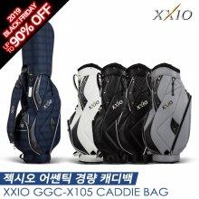 젝시오 GGC-X105 어쎈틱 경량 캐디백 [5COLORS][남성용]