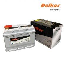 델코 AGM70(LN3) 배터리반납조건