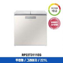뚜껑형 김치냉장고 RP22T3111EG (221L, 그레이지, 1등급)