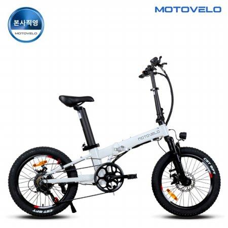 모토벨로 TX8 엣지 전기자전거 모터 350W 배터리8.8Ah [화이트]